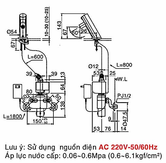 Vòi cảm ứng nóng lạnh Inax AMV-90K (220V) -Bản vẽ lắp đặt