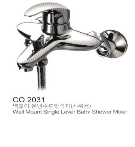 Sen tắm nóng lạnh Hàn Quốc Kosco CO 2031