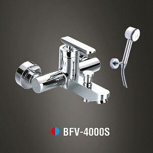 Vòi sen tắm nóng lạnh Tay sen mạ Inax BFV-4000S