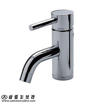 Vòi rửa Hàn Quốc Samwon NFL-277