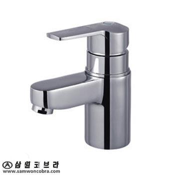 Vòi rửa Hàn Quốc Samwon QFL-297