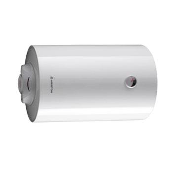 Bình nóng lạnh Ariston Pro 40L ngang (Titanium Chống giật)