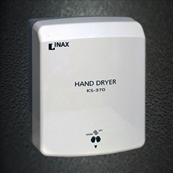máy sấy tay thông minh Inax KS-370