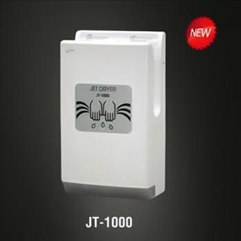 Máy sấy tay cảm ứng Inax JT-1000V