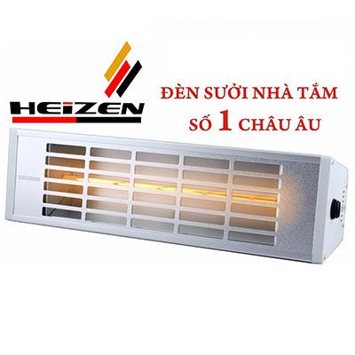 Đèn sưởi nhà tắm Hans Heizen HE-IT610