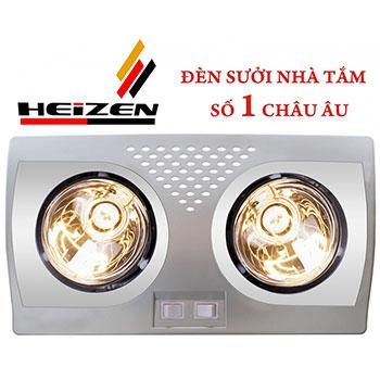 Đèn sưởi nhà tắm Heizen HE-2B176