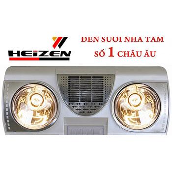 Đèn sưởi nhà tắm Heizen HE-HW-2S