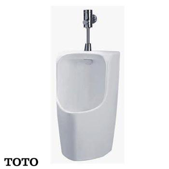 tieu-nam-toto-ut557