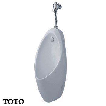 tieu-nam-toto-ut904