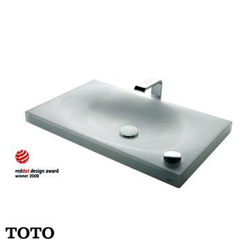 Chậu âm bàn cao cấp TOTO MR720ECR1