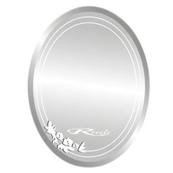 Gương phòng tắm Rovely G 135