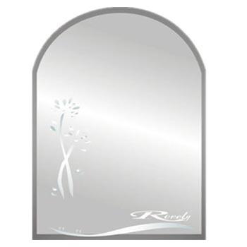 Gương phòng tắm Rovely G 154