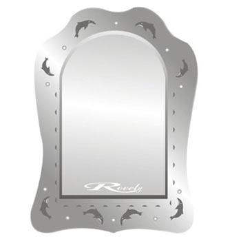 Gương phòng tắm Rovely G 157