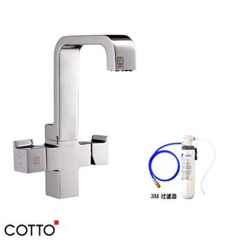 Vòi rửa bát nóng lạnh Cotto CT2109A