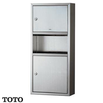 Tủ đựng giấy kết hợp thùng rác TOTO DS712 (Nhập khẩu Trung Quốc)
