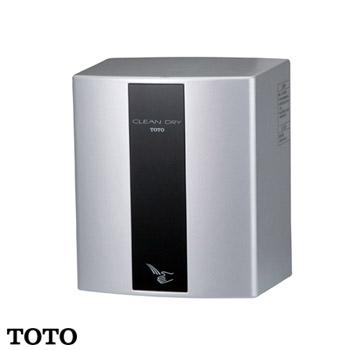 Máy sấy tay thông minh TOTO HD4000M