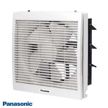 Quạt hút thông gió gắn tường 2 chiều Panasonic FV-20RL7