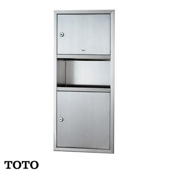 Tu-dung-giay-ToTo-DS712U