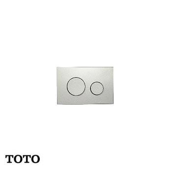 Nắp đậy nút nhấn xả ToTo MB005DCP
