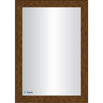 Gương phôi Thái HB1/ HB2 – 740