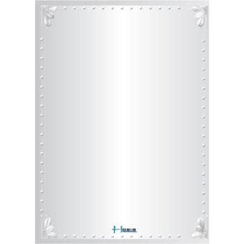 Gương phôi Thái HB5 – 004