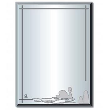 Gương phôi Mỹ QB – Q607 (50×70)