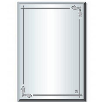 Gương phôi Mỹ QB – Q609 (50×70)