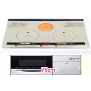 Bếp điện từ nhập khẩu Nhật Bản Hitachi HT-G8WS