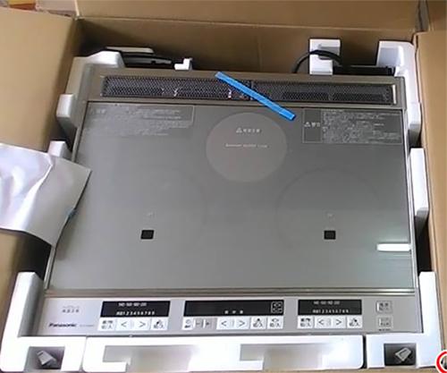 Bếp điện từ nhập khẩu Nhật Bản Panasonic KZ-G32AST
