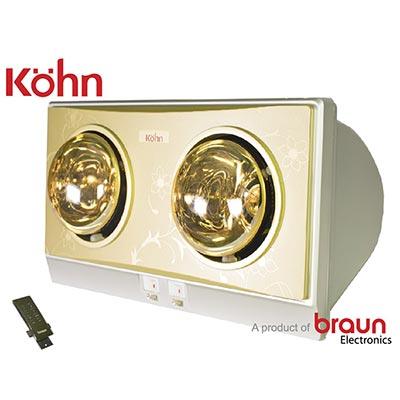 Đèn sưởi nhà tắm Braun Kohn KP02G-Plus (điều khiển từ xa)