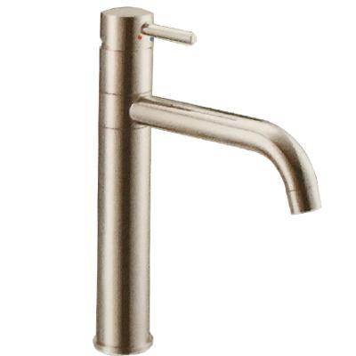 Vòi rửa lavabo HTR 108