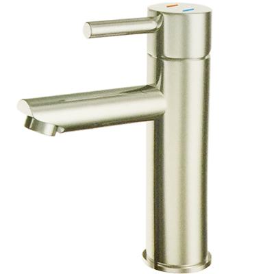 Vòi rửa lavabo HTR 601