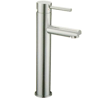 Vòi rửa lavabo HTR 602