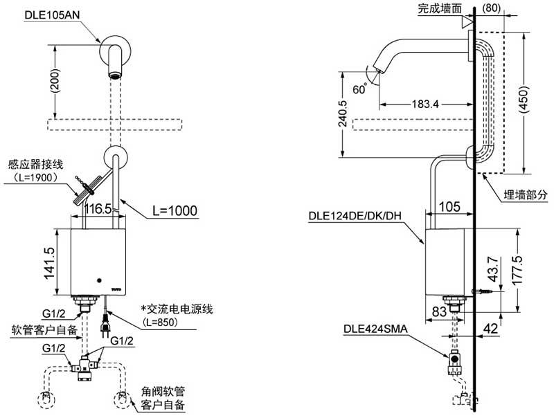 Vòi cảm ứng gắn tường TOTO DLE105AN/DLE124DH/DLE424SMA/DN010 ban ve ky thuat