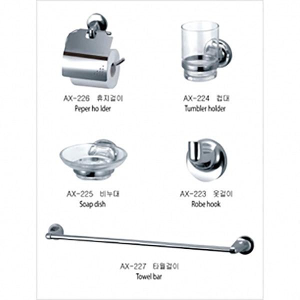 Bộ phụ kiện Samwon AX-214