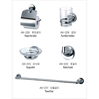 Bộ phụ kiện phòng tắm Samwon AX-214