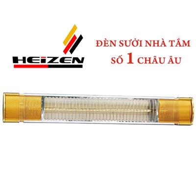 Đèn sưởi nhà tắm Hans Heizen HE-IT110 ( không điều khiển )