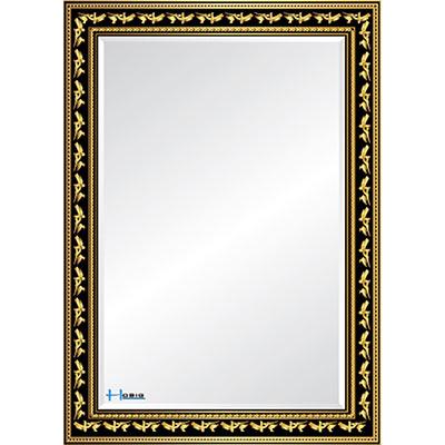 Gương phôi Thái HBS2-756 kích thước 50×70 cm