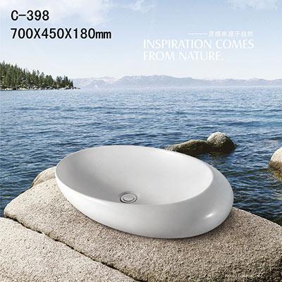 Chậu rửa mặt lavabo MOONOAH MN-C398