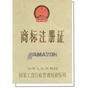 Chứng chỉ chất lượng và xuất xứ (CO,CQ) máy xông hơi nhập khẩu AMAZON