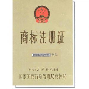 Chứng chỉ chất lượng và xuất xứ (CO,CQ) máy xông hơi nhập khẩu COASTS