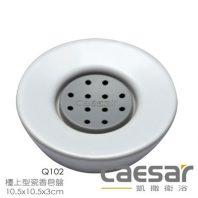 Chén để xà phòng tắm Caesar Q102
