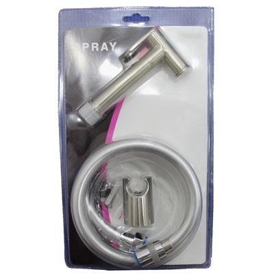 Vòi xịt toilet niken Spray TP017-N
