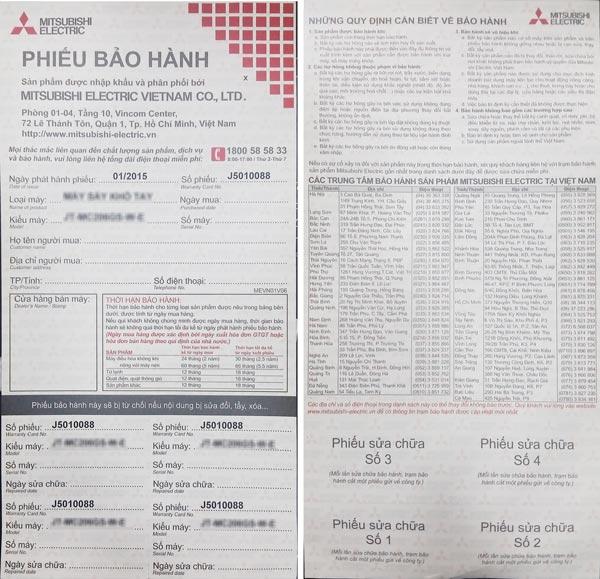 Mẫu phiếu bảo hành sản phẩm Mitsubishi Electric Việt Nam