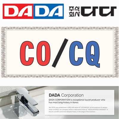Bộ chứng chỉ nhập khẩu CO, CQ sen vòi Hàn Quốc DaDa