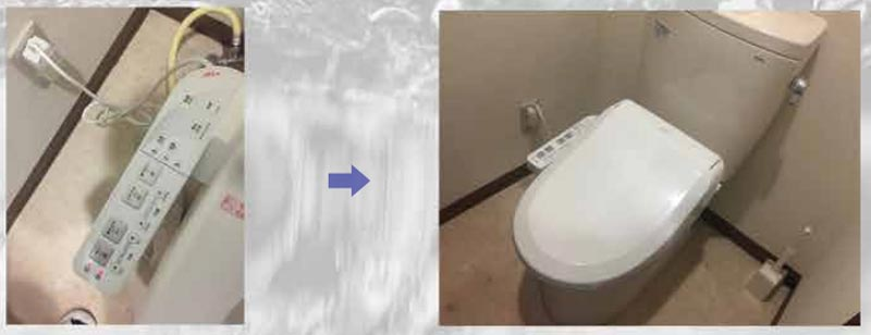 Các bước lắp đặt nắp rửa điện tử ARCA YL-01 - Bước 10 + 11