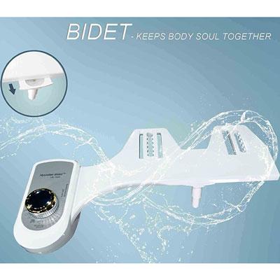 Nắp rửa thông minh HuynDae Bidet HB-7000