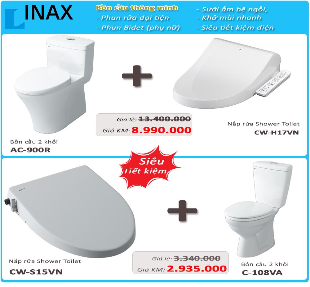 INAX - Khuyến mãi mùa xuân 2018 - Bồn cầu thông minh