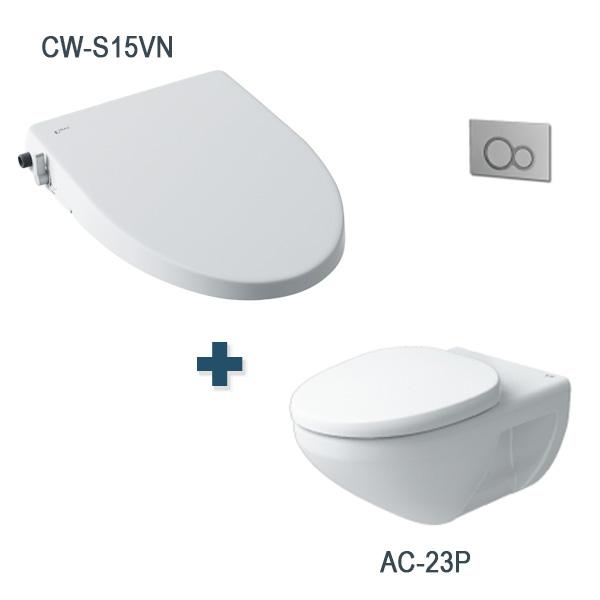 Bồn cầu nắp rửa cơ thông minh Inax AC-23P + CW-S15VN