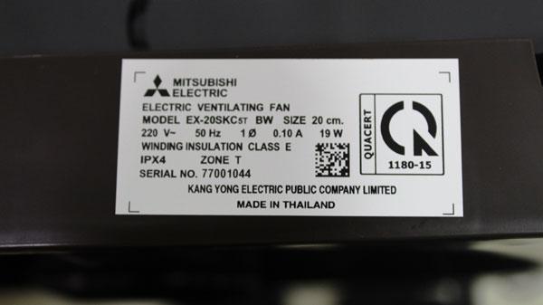 Quạt hút thông gió Mitsubishi EX-20SKC5T-BW (màu Nâu)